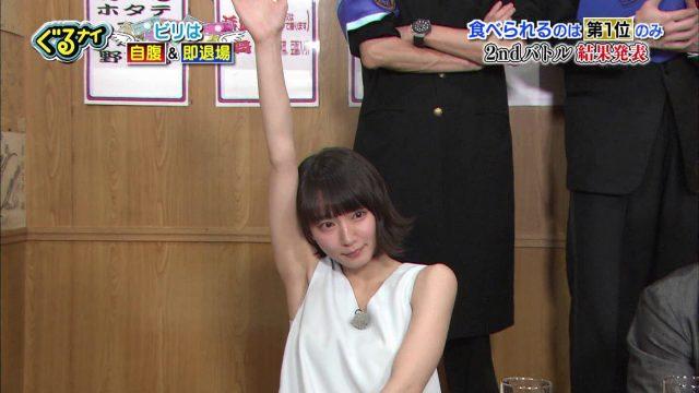 吉岡里帆さんのおしゃれイズムキャプ画像