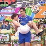 【画像・GIF】フジテレビ・宮澤智さん、ラグビー・アイザック ロス選手の甘い歌声とお姫様抱っこに照れちゃう…😳😳 😳