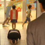 【画像】ドラマ・義母と娘のブルースで綾瀬はるかさんのお尻のラインがエッチな土下座姿😳😳😳