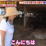 【画像】テレビ朝日女子アナ・三谷紬さんのTシャツデカデカおっぱい😳アチアチ猛暑にエチエチ着衣巨乳😍😍😍