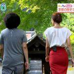 【画像】東福寺・即宗院を歩く朝日放送・斎藤真美さんのお尻がパツパツでエチエチなおはようコールABC😍😍😍