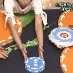 【画像・GIF】テレ朝・森川夕貴さん、報道ステーションで胸元ラッキースケベ…おっぱい見え…てるのかな?🤔🤔🤔