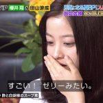 【画像】高級中華料理ですっぽんを食べた橋本環奈さん、ギンギンになっちゃう😤😤😤
