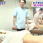 【画像】女性の半裸にマッサージを施す実習があるエステティシャン専門学校に通う男性の鋼鉄メンタル😱😱😱