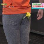 【画像】朝生ワイドす・またん!で武田訓佳さんが肛筋トレーニングに挑戦、キュッとシメたお尻に花が咲く???