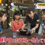 【画像・乳揺れGIF】ZIP!・團遥香さん、笑うとカラダと一緒におっぱいがプルプルしまくっちゃう😍😍😍