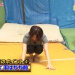 【画像】さまスポで体操元日本代表・田中理恵さんの大きなおっぱいがチラチラしててエッチだと話題に😍😍😍
