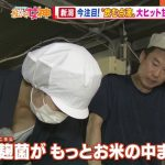 【画像】テレビ朝日女子アナ・宇賀なつみさんのなかなか大胆に見えてたおっぱいと階段を上がっていくお尻がエチチ😳😳😳