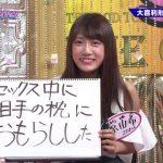 【画像】アイドルグループ・IDO★HOLICメンバー石原由希さん、ゴッドタンで発表した実話がヤバイ…???