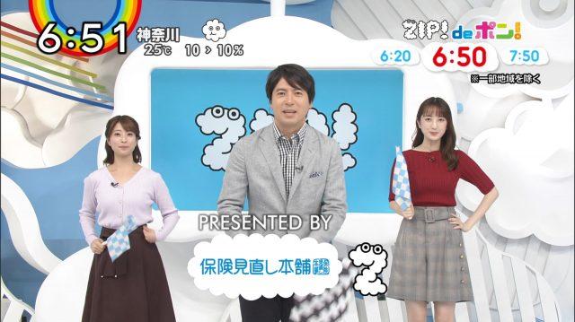 9月11日ZIP!テレビキャプチャー画像-007