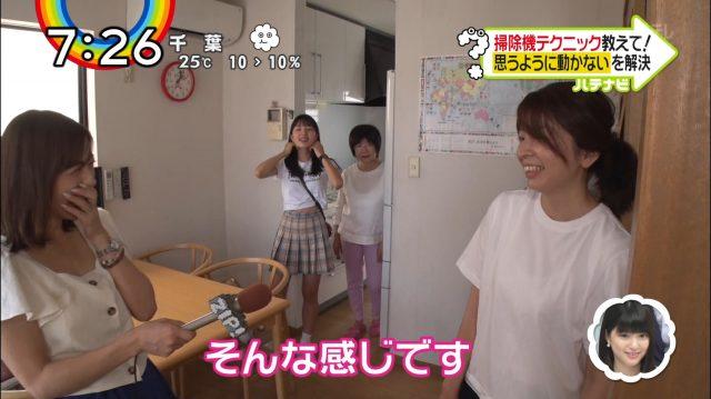 9月11日ZIP!テレビキャプチャー画像-016