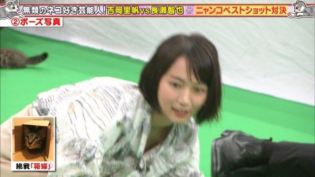 吉岡里帆さんのTOKIOカケルテレビキャプチャー画像-048