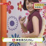 【画像】日テレ女子アナ・滝菜月さんの横からおっぱいがエッチなヒルナンデス!???
