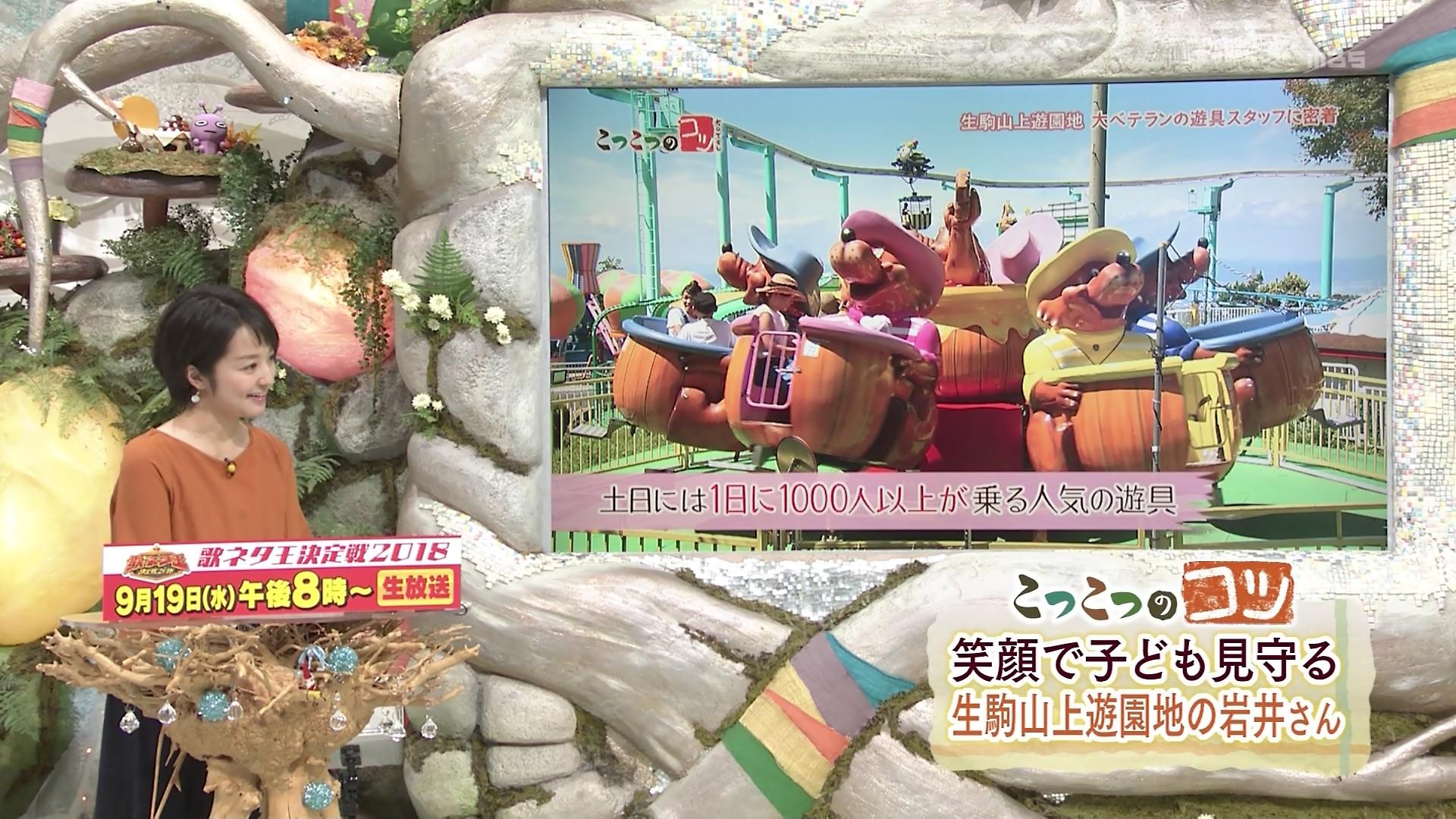 MBS藤林温子さんのテレビキャプチャー画像-016