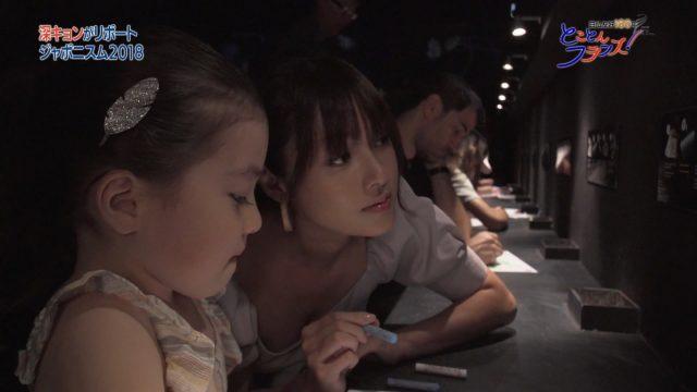 深田恭子さんの胸チラおっぱいキャプ画像-133