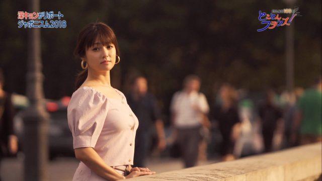 深田恭子さんの胸チラおっぱいキャプ画像-186