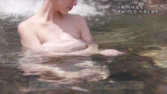 秦瑞穂さんの「秘湯ロマン」キャプ画像-039