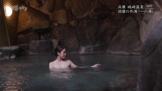 秦瑞穂さんの「秘湯ロマン」キャプ画像-098