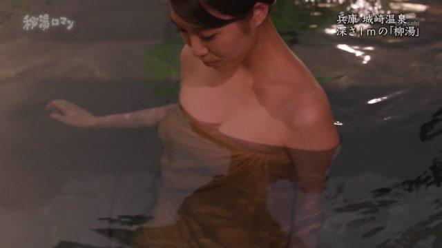 秦瑞穂さんの「秘湯ロマン」キャプ画像-110