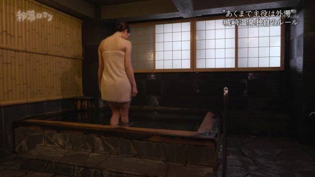 秦瑞穂さんの「秘湯ロマン」キャプ画像-179
