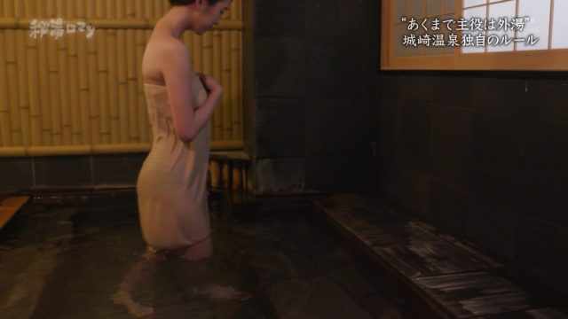 秦瑞穂さんの「秘湯ロマン」キャプ画像-183
