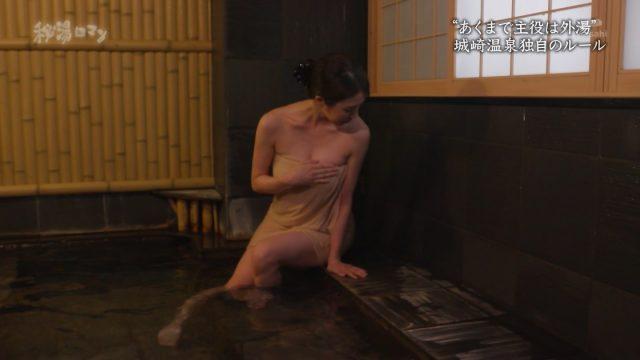 秦瑞穂さんの「秘湯ロマン」キャプ画像-185
