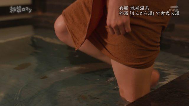 秦瑞穂さんの「秘湯ロマン」キャプ画像-247