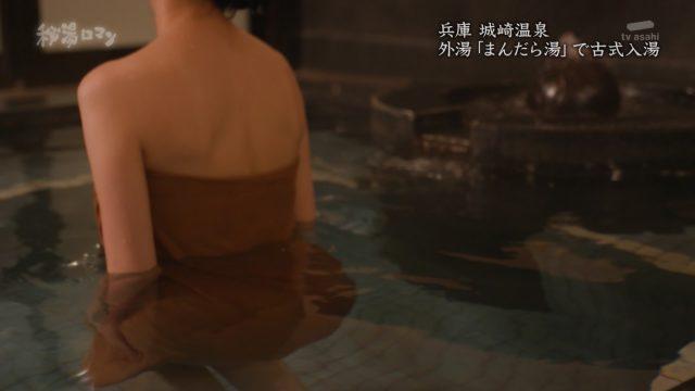 秦瑞穂さんの「秘湯ロマン」キャプ画像-251