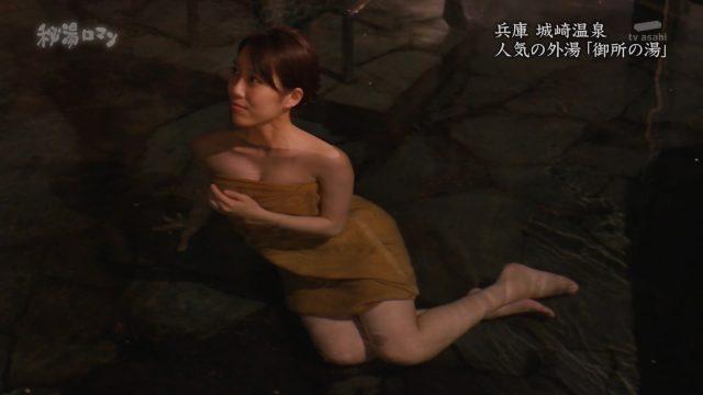 秦瑞穂さんの「秘湯ロマン」キャプ画像-430