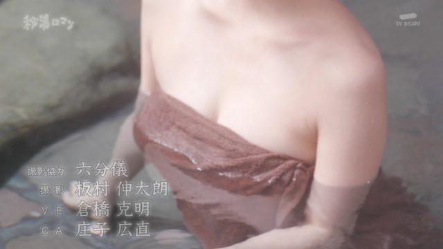 秦瑞穂さんの「秘湯ロマン」キャプ画像-479