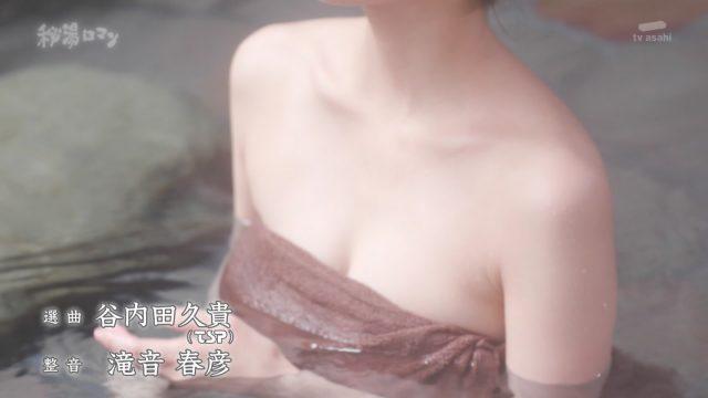 秦瑞穂さんの「秘湯ロマン」キャプ画像-481