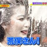 【画像】日テレ新人女子アナ・岩田絵里奈さん、世界まる見え!に初登場しクリーム砲の餌食になりお顔真っ白???