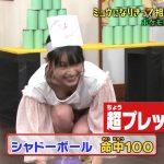 【画像】テレ東「ポケモンの家あつまる?」大谷凜香さん、おっぱいをチラチラ見せまくりでエチエチ😍😍😍