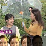 【画像】関西で活躍中のタレント・武田訓佳さんのおっぱいがでかくて秋の実りを感じさせる ω ω ω