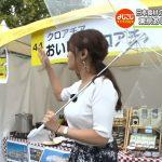 【画像】鷲見玲奈さんの着衣巨乳がめっちゃボインでエチエチ…白ニットおっぱいがバイヤヤヤイーン😍😍😍
