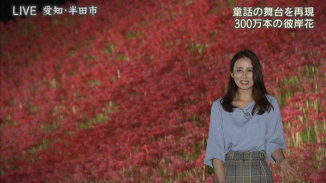 小川彩佳さんの9月24日報道ステーション画像-361