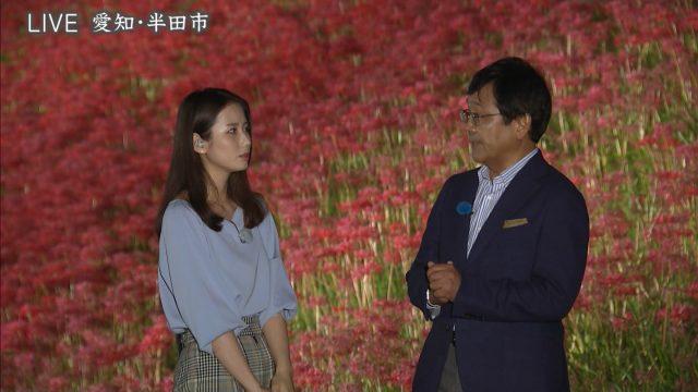 小川彩佳さんの9月24日報道ステーション画像-363