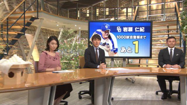 小川彩佳さんの9月24日報道ステーション画像-385