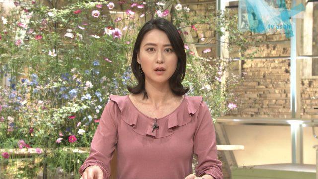 小川彩佳さんの9月24日報道ステーション画像-407