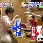 【画像】深イイ話に出てた元国会議員・金子恵美さんが美人でエッチでいい奥さんだと話題に😂😂😂