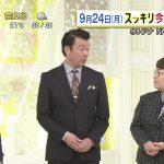 【画像】水卜麻美さん、秋分の日の振替休日にふっくらおっぱい…ニットの膨らみがエッチなスッキリ😍😍😍