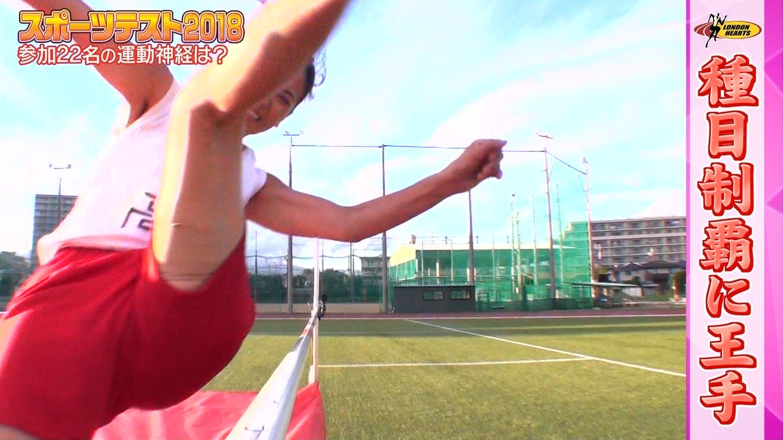 金曜ロンハースポーツテスト2018・走り高跳びの画像-065