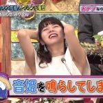 【画像・GIF】池田エライザさん、ドラマに出てもバラエティ番組に出演してもどっちみちエッチ???