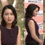 【画像】テレビ朝日女子アナ・小川彩佳さんのノースリーブ報ステがエチエチでセクシーだと話題に😍😍😍