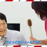 【画像・GIF】テレ朝・三谷紬さんのおっぱいがエッチなAbemaの新番組、千原ジュニアさんも「ボリュームがデカい」 😂 😂 😂