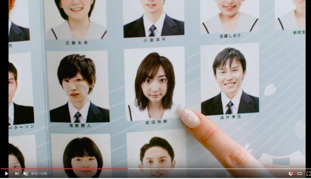 女優・モデルの武田玲奈さんの画像-176
