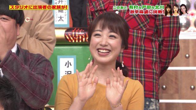 オールスター感謝祭'18・川田裕美さんのスキップパンチラの画像no title