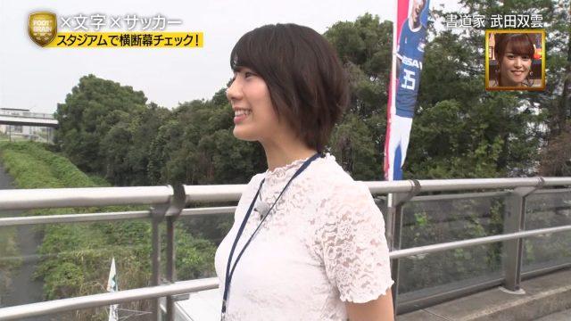 2018年10月6日FOOTBRAIN・鷲見玲奈さんと佐藤美希さんのテレビキャプチャー画像-051