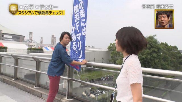 2018年10月6日FOOTBRAIN・鷲見玲奈さんと佐藤美希さんのテレビキャプチャー画像-055