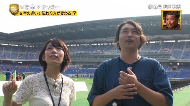 2018年10月6日FOOTBRAIN・鷲見玲奈さんと佐藤美希さんのテレビキャプチャー画像-129